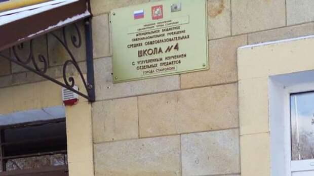 Школа имени Сургучева изменит название из-за связи писателя с фашистами