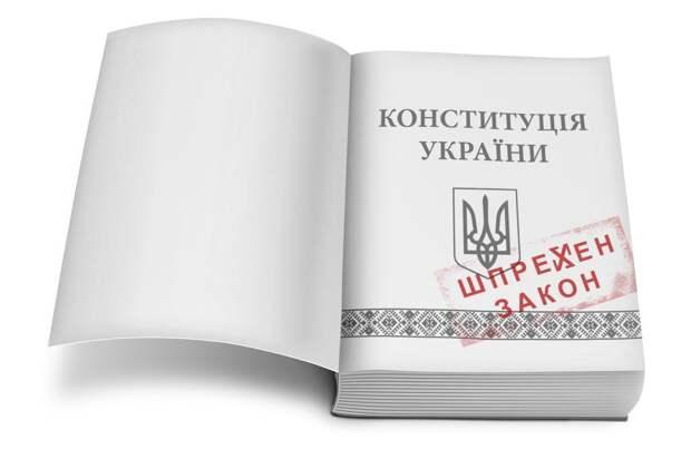 Русским указали на дверь