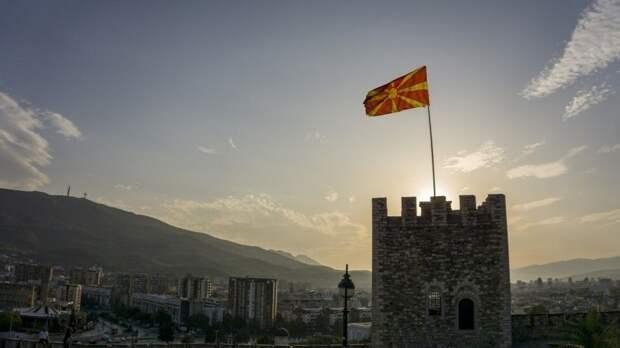 Российского дипломата высылают изСеверной Македонии
