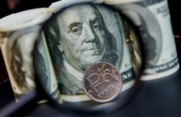 Русские аналитики спрогнозировали курс рубля на следующие месяцы