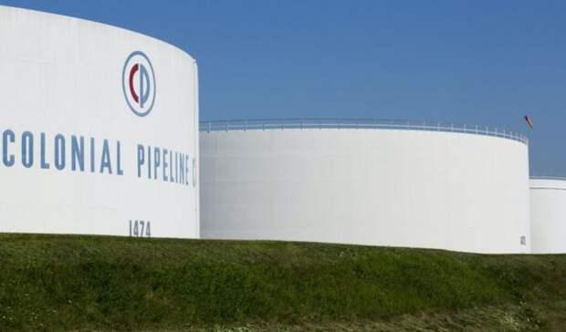 DarkSide признала авторство кибератаки наColonial Pipeline