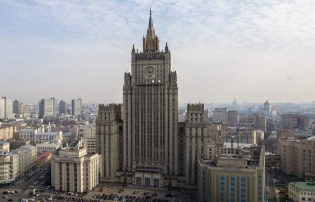 МИД РФ: США не скрывают, что целью санкций является смена власти в России