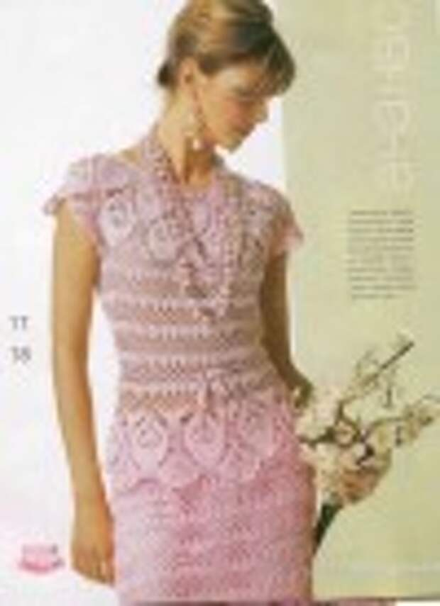 Журнал мод № 1 2008г. (507)