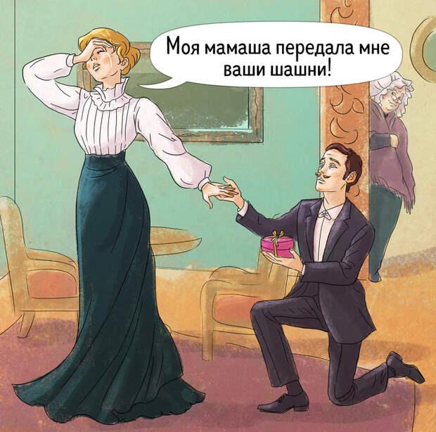 20+ценнейших указаний повыбору идеальной жены отпочтенного мага Балтазара