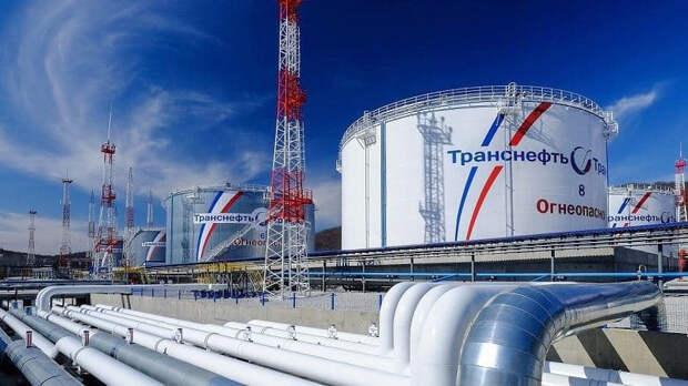 """""""Транснефть"""" приостановит прокачку нефти в Словакию"""