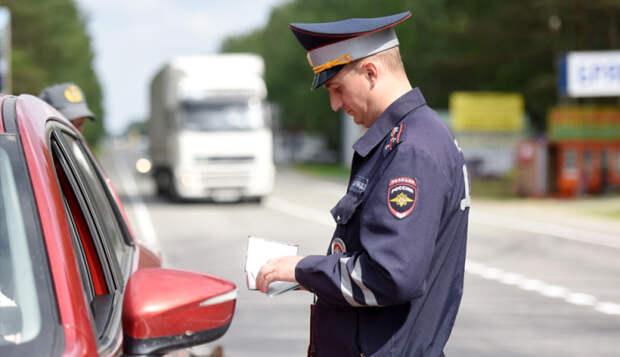 Последует наказание. |Фото: shanstv.ru.