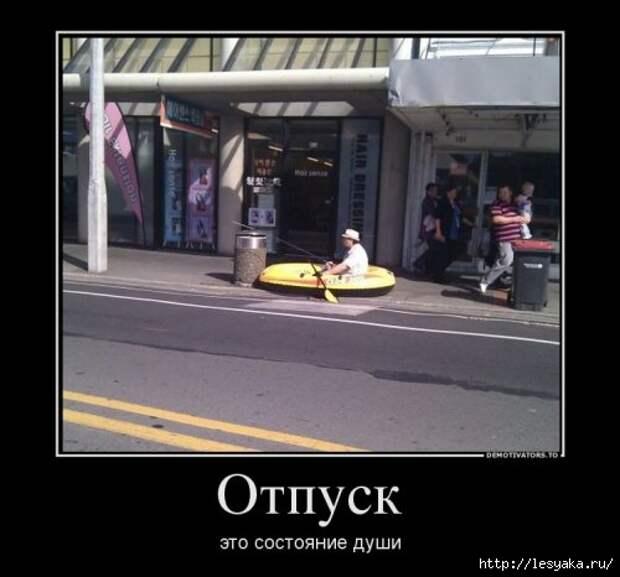 1372745902_novye-demki-15 (500x466, 91Kb)
