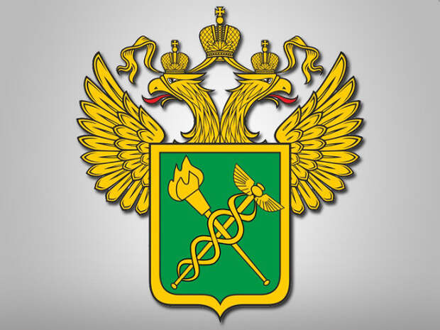 ФТС отчиталась о перечислениях в бюджет РФ за январь–апрель