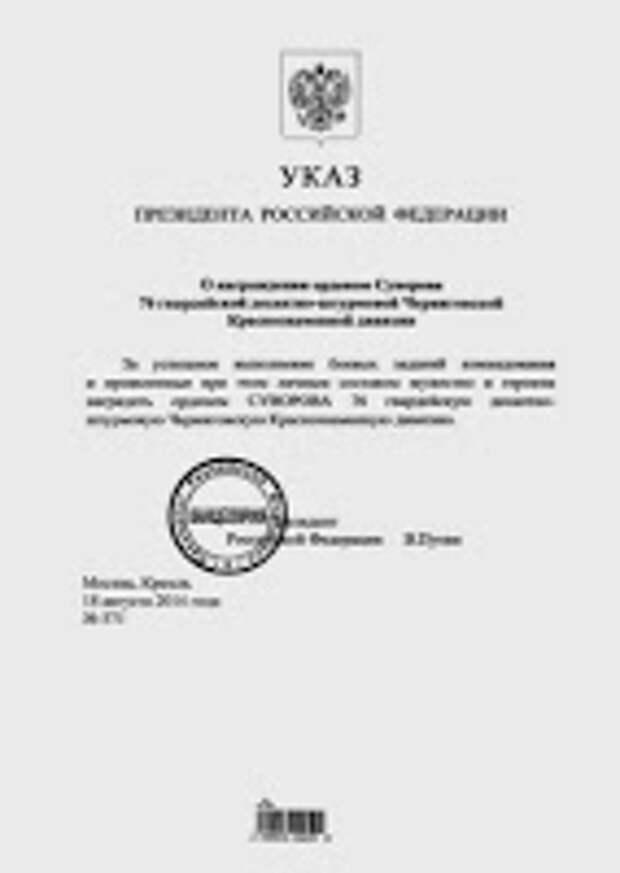 Груз-200 из Украины в Россию