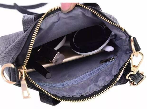 Бездонная дамская сумочка
