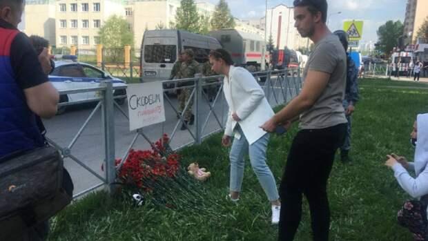 Профсоюзы Татарстан выразили соболезнования пострадавшим от стрельбы в гимназии