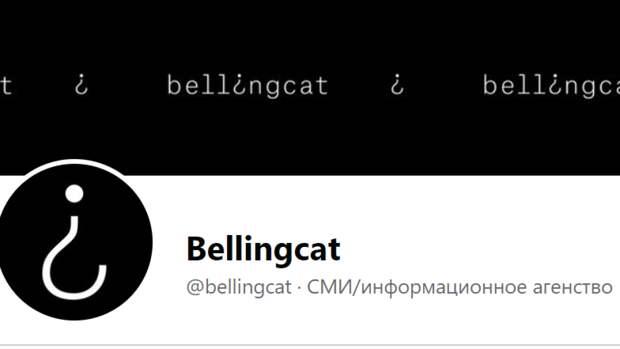 """Пригожин назвал Bellingcat никчемной организацией после """"расследования"""" о Быкове"""