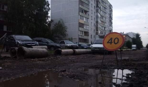 ВКазани из-за ремонта сетей отопления перекроют улицу