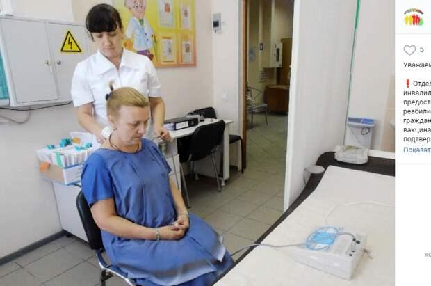 В филиале ТЦСО «Текстильщики» вновь открылось отделение реабилитации