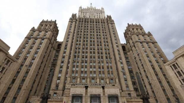 Посол Румынии в Москве прибыл в МИД после высылки дипломата РФ
