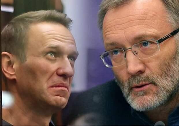 Независимый политолог: соратники Навального подставили своих людей