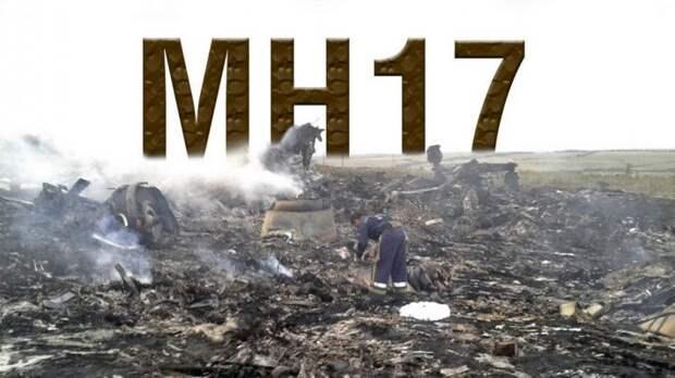 В Чехии обнаружили неожиданную взаимосвязь между взрывами во Врбетице и катастрофой MH17