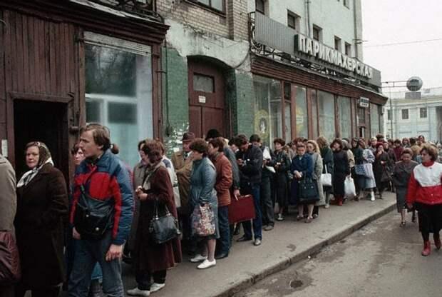 Что хорошего и плохого вспоминают люди о СССР