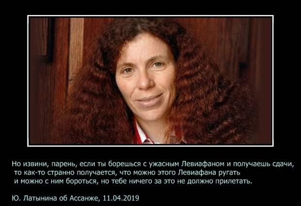 Не понравилось Ройзману: консул США покинула Екатеринбург