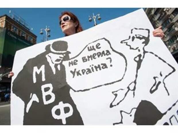 Здобулы: Иностранцы получат контроль над судами, закупками и госкомпаниями — цена кредита от ЕС Украине