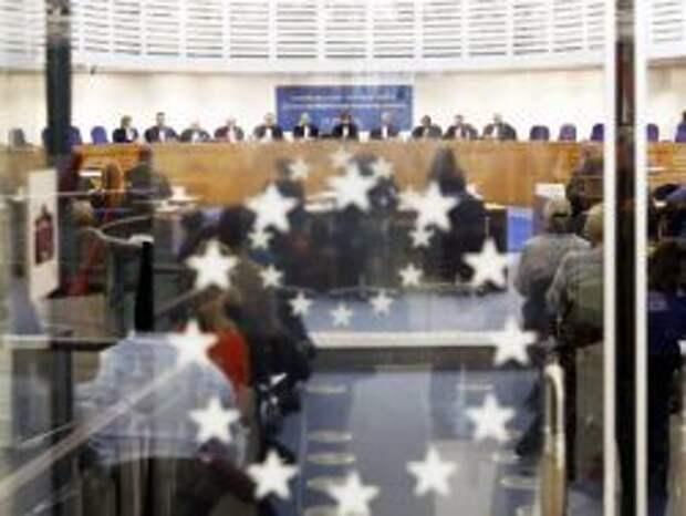 Новость на Newsland: Оборвать судебный европоводок