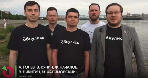 Депутаты с Малой Охты взялись за здоровье жителей