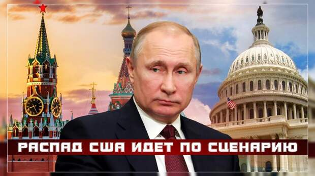 Такое чувство, что мир меняется в пользу России