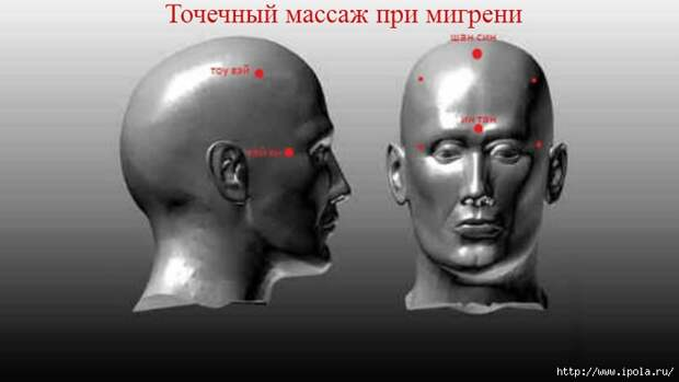 "alt=""Как победить мигрень с помощью точечного массажа?""/2835299_Tai_Yan_Shan_Sin_In_Tan_Toy_Vei_tochki_pri_migreni (700x393, 93Kb)"