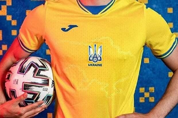 УЕФА де-хероизировал футбольную форму сборной Украины