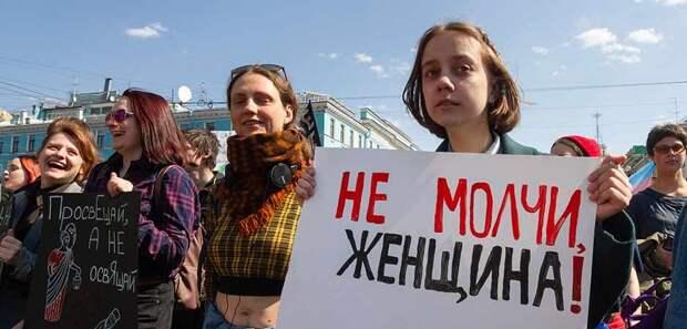 Переводика - Призрак бродит по России, призрак феминизма...