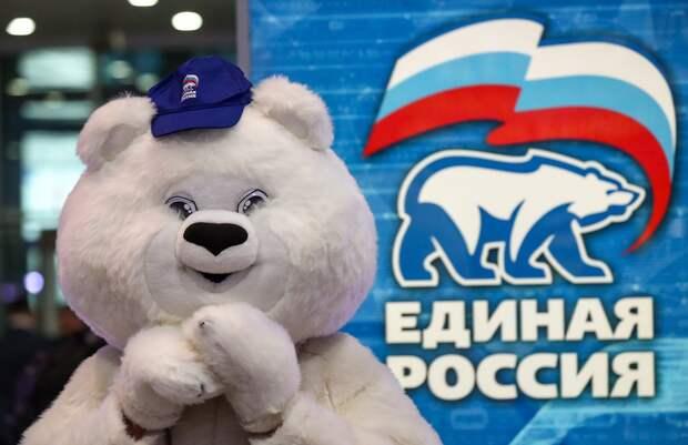 Госдума приняла социальные поправки «Единой России» вокончательном чтении