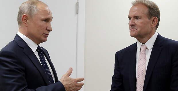 Намерение Киева включить одного из лидеров ОПЗЖ, депутата ВР Виктора Медведчука в списки на...