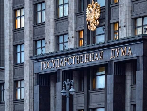 Госдума поддержала идею Яровой о тюремном сроке за ложь о роли СССР во Второй мировой