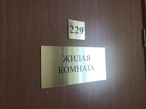 Дом престарелых в России - синоним хосписа или достойная старость?