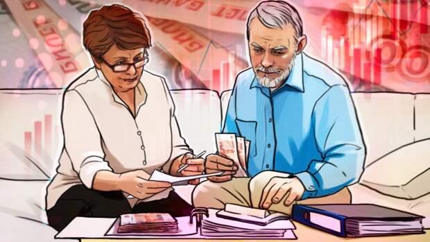 Еще одной категории россиян станет проще выйти на пенсию досрочно