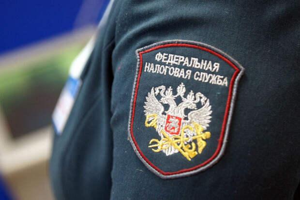 Специальный сервис ФНС России поможет подобрать типовой устав при регистрации ООО