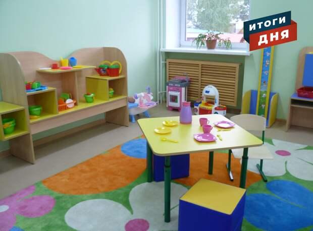 Итоги дня: создание единой системы с информацией о местах в детских садах в Удмуртии и тросовые ограждения на загородных трассах