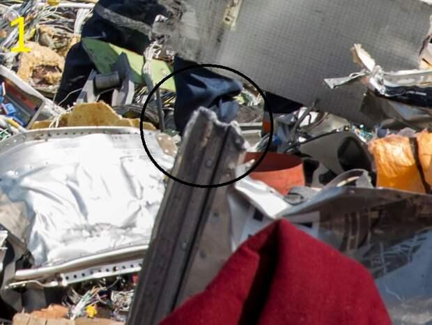 «Всё ещё думаете, что «Бук» завалил лайнер?»: эксперт указал на две ключевые улики в деле МН17