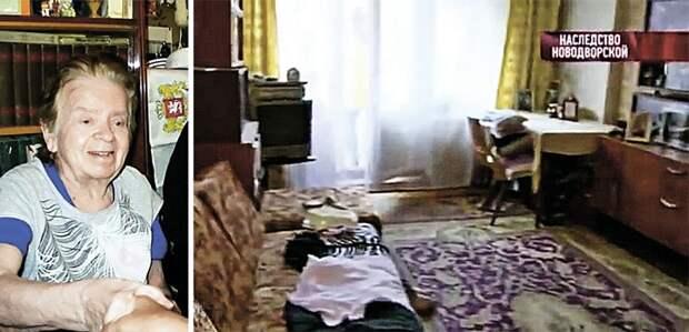 На старости лет мама Валерии Ильиничны оказалась в центре скандала из-за квартиры. Фото: личный архив, телеканал НТВ