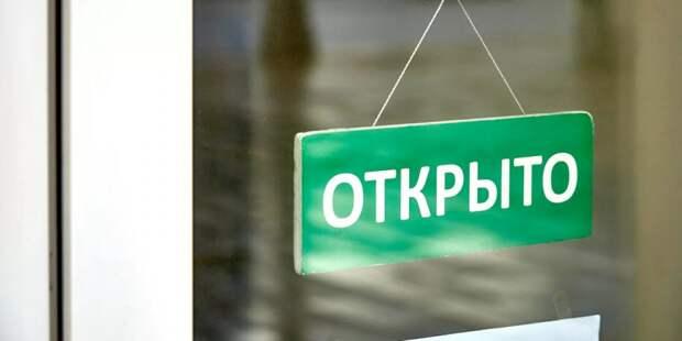 Собянин: Парикмахерские и салоны красоты возобновят работу 9 июня / Фото: mos.ru