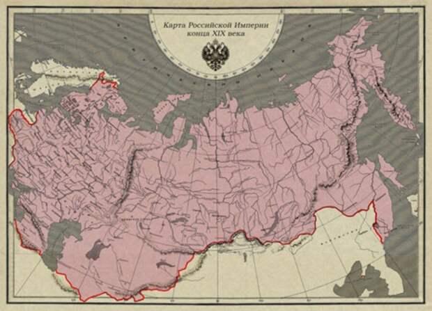 Забытые земли Российской империи, вернуться ли они в состав России?