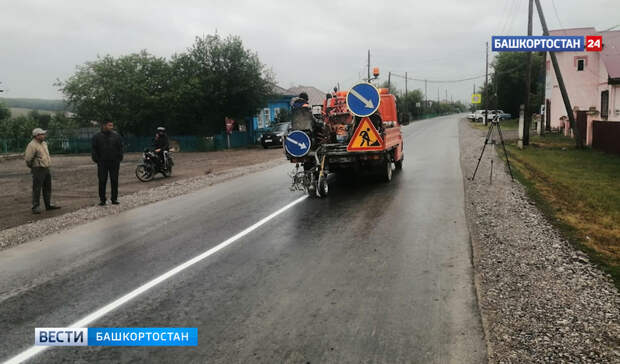 В районе Башкирии отремонтировали дорогу, где иномарка врезалась в повозку с людьми