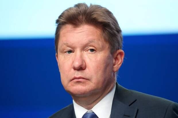 Алексей Миллер, глава Газпрома.jpg