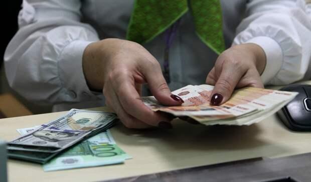 ВЧелнах аудитор счетной палаты заработала за2020 год более 6 миллионов рублей