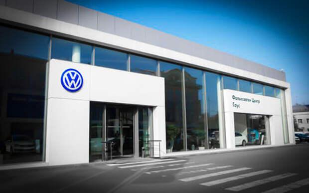 Обманутые покупатели уже год ждут обещанных автомобилей Volkswagen