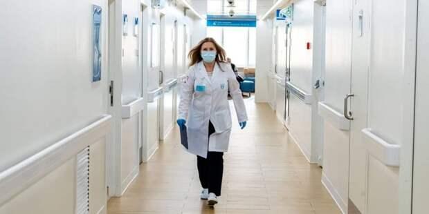 Собянин открыл Кадровый центр департамента здравоохранения Москвы. Фото: В. Новиков mos.ru