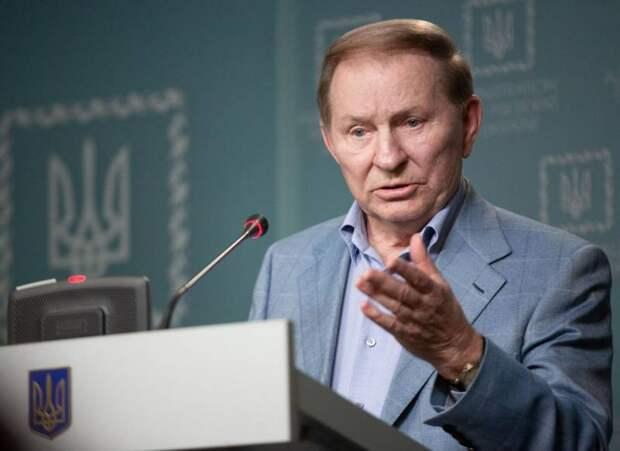 Кучма заявил о причинах «оккупации» Крыма и войны на Донбассе