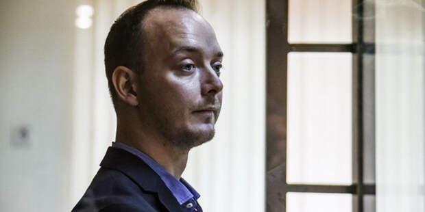 Кремль просит терпения в деле Сафронова