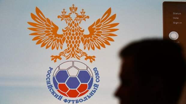 РФС и Почта России проведут конкурс для болельщиков перед Евро-2020