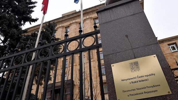 В посольстве Чехии в РФ останутся работать 5 дипломатов
